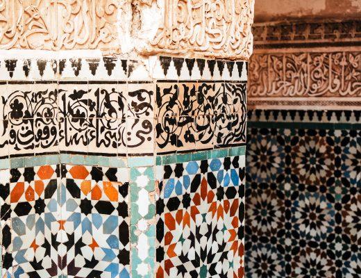 Medersa Ben Youssef, Marrakech