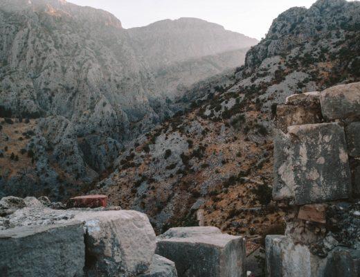 Kotor walls, Kotor Fortress