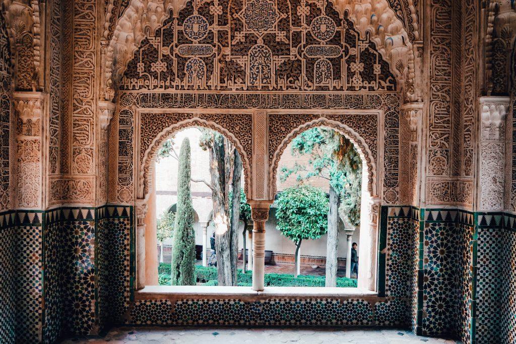 Alhambra Gardens, Granada City Guide